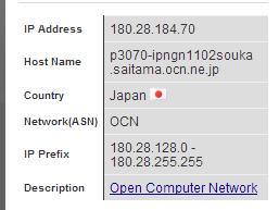 IPアドレス確認