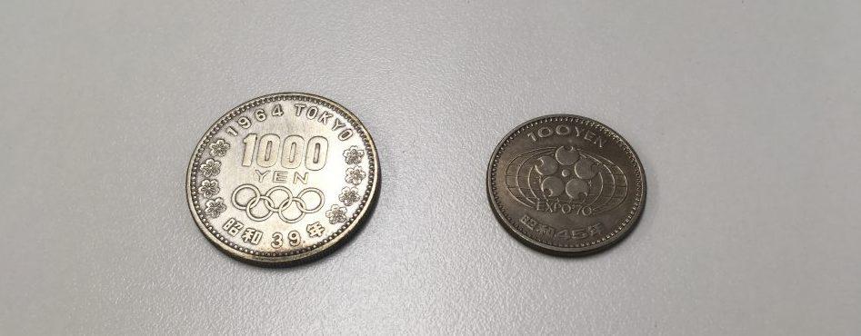 1964年東京オリンピックの銀貨の写真